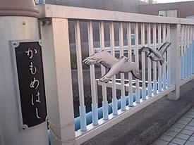 小垣江は「尾が消え」