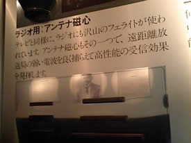 加藤与五郎2
